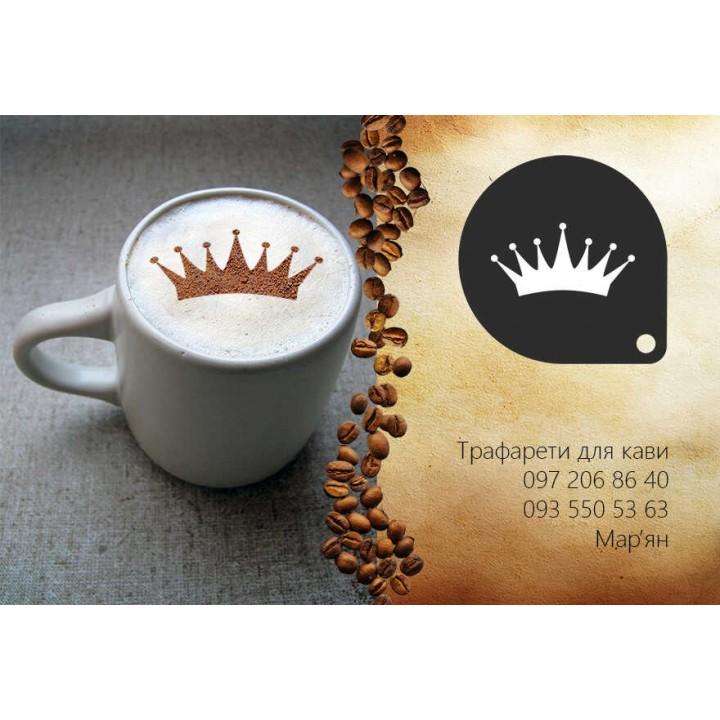 Трафарет для кави Edem Корона