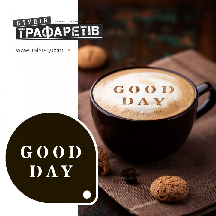Трафарет для кави Good Day