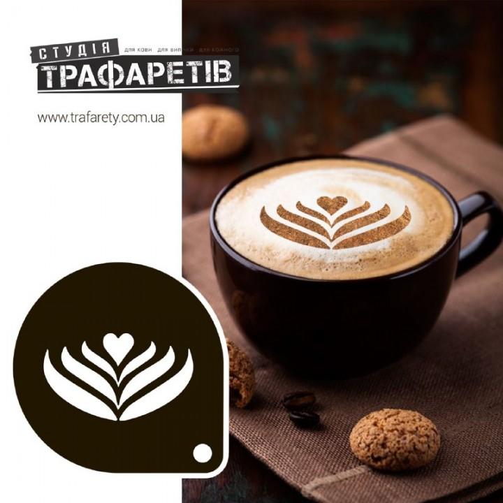 Трафарет для кави Coffee with love