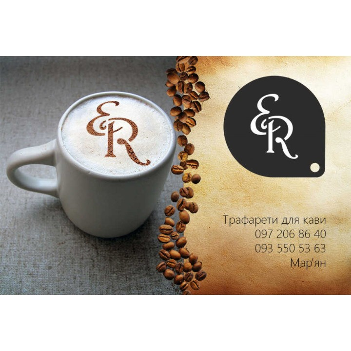 Трафарет для кави Edem Resort Medical & SPA